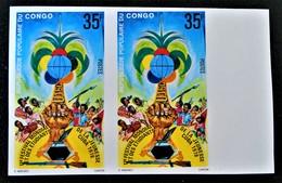 11 EME FESTIVAL MONDIAL DE LA JEUNESSE 1978 - PAIRE NEUVE ** - YT 513 - MI 636 - BORD DE FEUILLE - NON-DENTELEE - Mint/hinged