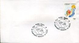 35560 Italia, Special Postmark 1994 Roma World Swimming Champ. Showina A Turtle, Tortue, Schildkrote - Turtles