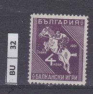 BULGARIA   1933Giochi Dei Balcani,  4 L Nuovo - 1909-45 Regno