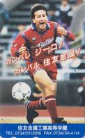 Télécarte Japon / 330-47690 - Sport FOOTBALL BRESIL - ZICO / BRAZIL - BRASIL SOCCER Antlers Japan Phonecard - 1086 - Sport