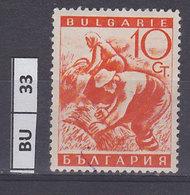 BULGARIA   1938Agricoltura  10 Ct Nuovo Con Traccia Linguella - 1909-45 Regno