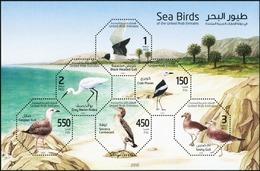 UNITED ARAB EMIRATES 2010 Sea Birds Gulls Fauna MNH - United Arab Emirates
