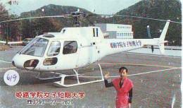 Télécarte   Hélicoptère (619) HELICOPTER - CHOPPER - Hubschrauber - HELICÓPTERO - Elicottero - Avion - Avions