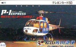 Télécarte   Hélicoptère (622) HELICOPTER - CHOPPER - Hubschrauber - HELICÓPTERO - Elicottero - Avion - Avions