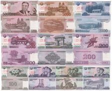 KOREA 5 - 5000 Won Set Specimen 10 Banknotes ! P 58 - 67 SPECIMEN UNC - Bankbiljetten