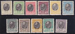 Serbia 1905 Re Pietro I .Serie Cpl 11 Val Dent. 11½  Gomma Integra MNH ** Michel 84w-94w - Serbia
