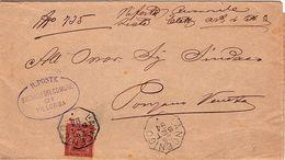 Piego Amministrativo  Con Timbro Di Lancenigo -viaggiato 1894 - 1878-00 Umberto I