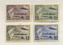 Avions 27/30 *. Propre Trace De *. Cote 160,- Euros  POLE NORD 1931 - 1923-1991 USSR