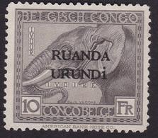 Ruanda Urundi - COB 61 Sans Gomme - 1924-44: Mint/hinged