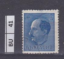 BULGARIA  1940Boris III 1 L Nuovo Con Traccia Linguella - 1909-45 Regno