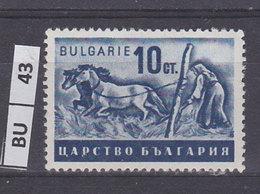 BULGARIA  1940Agricoltura  10 L Nuovo Blu - 1909-45 Regno