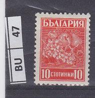 BULGARIA  1940Fattorie 10 St Nuovo - 1909-45 Regno