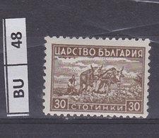 BULGARIA  1940Fattorie, 30 St Nuovo - 1909-45 Regno