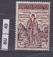 BULGARIA  1940Personaggi Famosi 3 L Nuovo Con Traccia Linguella - 1909-45 Regno