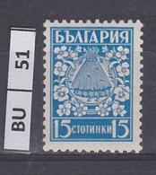 BULGARIA  1940Fattorie, 15 St Nuovo - 1909-45 Regno