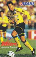 Télécarte Japon / 110-011 - FOOTBALL BRESIL - CARECA - SOCCER BRASIL Brazil Sport Japan Phonecard - FUSSBALL 1096 - Sport