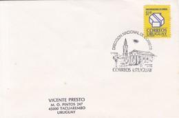 FDC. DIRECCION NACIONAL DE CORREOS. URUGUAY. OBLIT 1994- BLEUP - Uruguay
