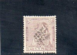 ESPAGNE 1873 O - Oblitérés