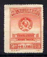 CHINE - 827(*) - CONFERENCE NATIONALE - Réimpressions Officielles