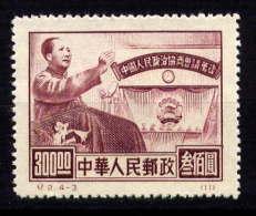 CHINE - 829(*) - MAO TSE TOUNG - Réimpressions Officielles