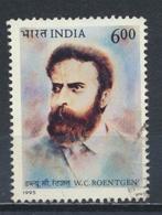 °°° INDIA 1995 - Y&T N°1258 °°° - India