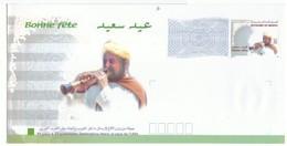 2 Enveloppes Timbrées Prêt-à-poster Pour Maghreb Et Europe. Bonne Fête Et Bonne Année. - Marruecos (1956-...)