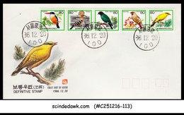 KOREA - 1986 BIRDS / BIRD DEFINITIVE STAMPS - 5V - FDC - Korea, North