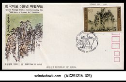 KOREA - 1980 5000yrs Of KOREAN ART EXHIBITION / PAINTING - FDC - Korea, North