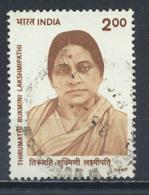 °°° INDIA 1997 - Y&T N°1328 °°° - Usados