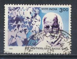 °°° INDIA 1998 - Y&T N°1427 °°° - Usados