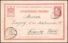 2317/ Bulgarie (Bulgaria) Entier Stationery Carte Postale (postcard) Sliven Pour Paris France 1899 - Entiers Postaux
