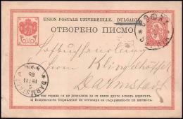 2513/ Bulgarie (Bulgaria) Entier Stationery Carte Postale (postcard) N°8 1886 - Entiers Postaux