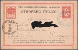 2514/ Bulgarie (Bulgaria) Entier Stationery Carte Postale (postcard) N°8 1893 Pour Praha Autriche (Austria) - Entiers Postaux
