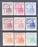 HONDURAS  103-10    W/ 105 B Error   *   TRAIN - Honduras