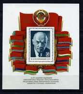 Russie ** Bloc 157 - Portrait De Lénine - 1923-1991 USSR