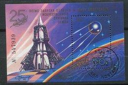 Russie Ob Bloc 156 - Spoutnik - Blocs & Feuillets