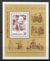 Russie ** Bloc 164 -  Lenine - Blocs & Feuillets