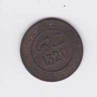 2 Mazunas 1321  TTB - Marruecos