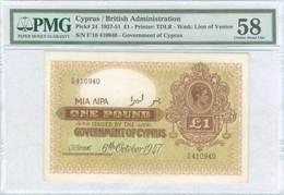 AU58 Lot: 8485 - Coins & Banknotes