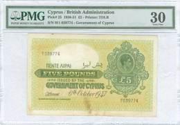 VF30 Lot: 8486 - Coins & Banknotes