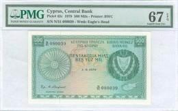 UN67 Lot: 8487 - Coins & Banknotes