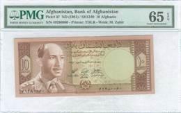 UN65 Lot: 8490 - Coins & Banknotes