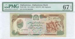 UN67 Lot: 8491 - Coins & Banknotes
