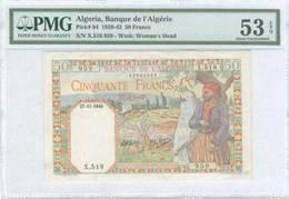 AU53 Lot: 8493 - Coins & Banknotes