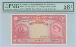 AU58 Lot: 8500 - Coins & Banknotes