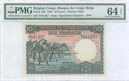 UN64 Lot: 8503 - Coins & Banknotes