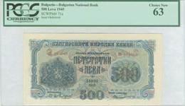 UN63 Lot: 8509 - Coins & Banknotes