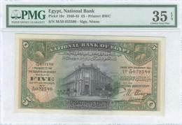 VF35 Lot: 8521 - Coins & Banknotes