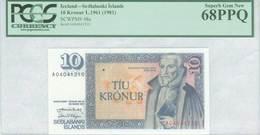 UN68 Lot: 8543 - Coins & Banknotes