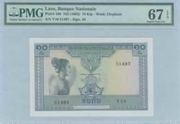 UN67 Lot: 8551 - Coins & Banknotes